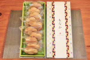 monaka_hako